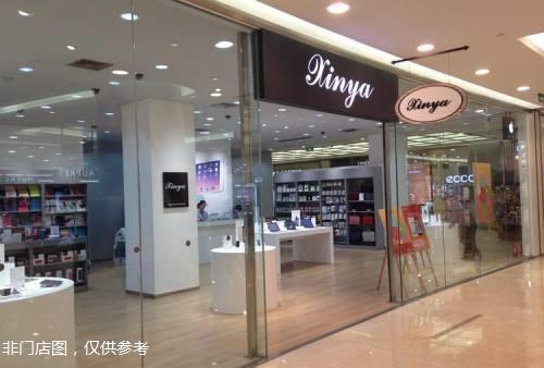 贵阳苹果售后:新亚-贵阳南国花锦店